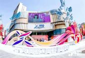 """实现销售额1.1亿元,同比去年增长22.2%!奉贤区2021年""""五五购物节""""商业特别报告出炉!"""