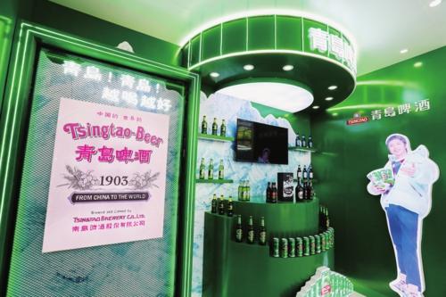 青岛啤酒,百年品牌,经典时尚。百年之旅、经典1903国潮罐等琳琅满目的特色啤酒陈列其中,并与冬奥元素紧密结合。