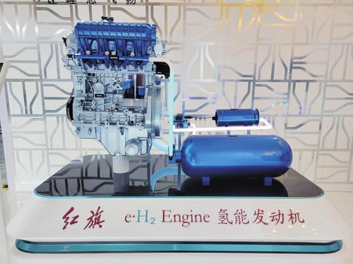 一汽红旗氢能发动机,整合了既有的高精尖技术,新增多项绿色新能源技术,让排放接近于零。