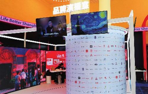 上海展馆主题演播室,通过沉浸式体验方式,集中展示近年来上海在打响