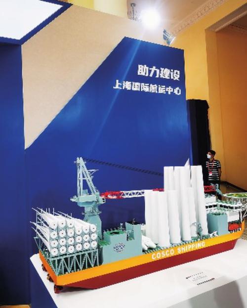 上海国际航运中心