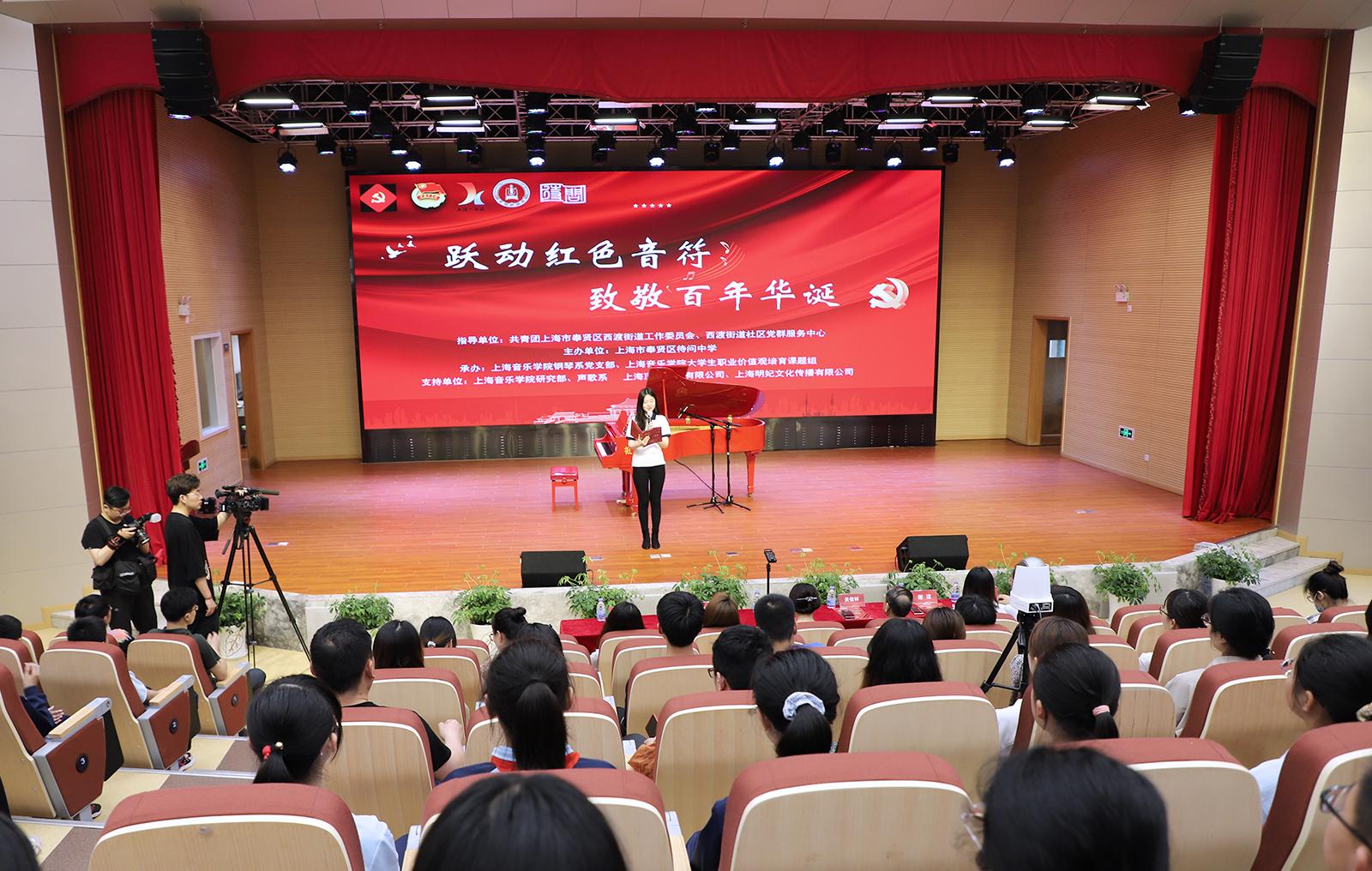 """上海奉贤:""""红色音符""""奏响党史学习最强音"""