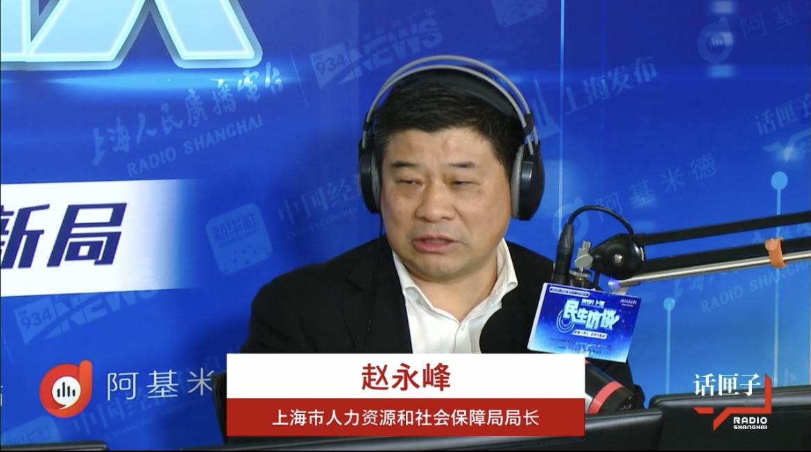 赵永峰:创新优化人才服务,助力实现高质量就业