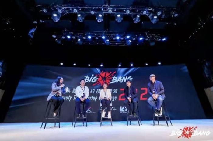 奉贤发布首个美妆科技行业报告 2025年市场规模将达1万亿元