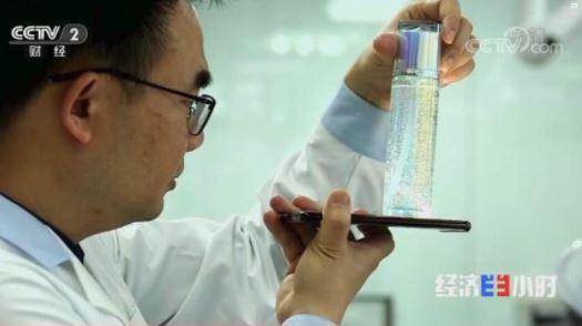 国货之光!上海这款高端保湿护肤新品在央视亮相