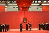 广东省持续加强企业债券工作创新   深圳市第四次获国务院督查激励
