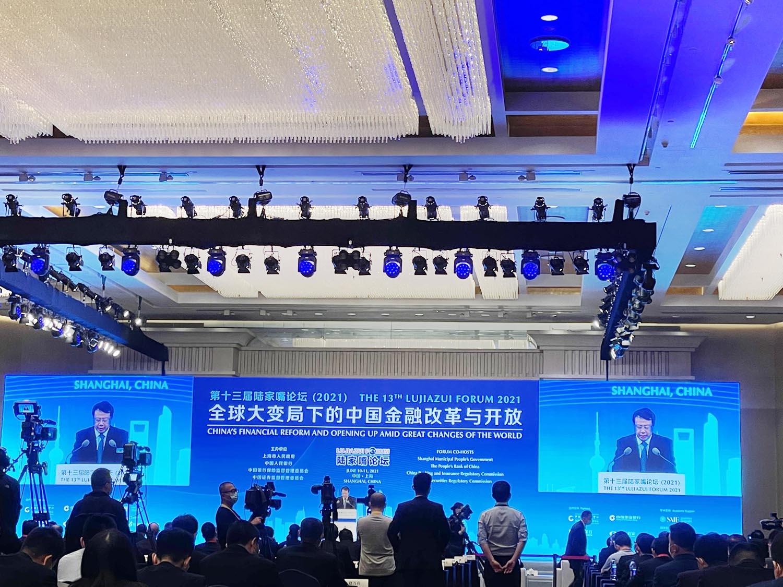 6月10日,第十三届陆家嘴论坛(2021)在上海浦东开幕。