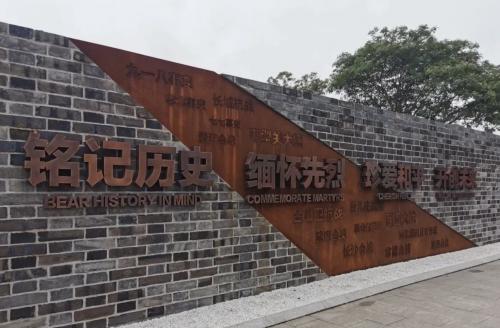 奉贤区浦兰社区:建党百年历辉煌·红色路线传精神