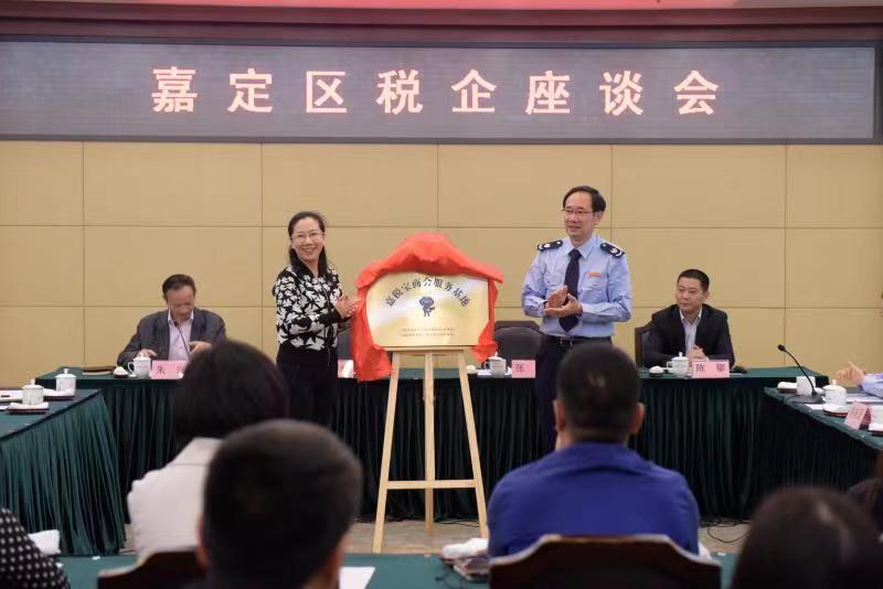 """上海:""""春雨润苗""""行动持续优化营商环境"""