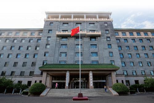 国家发展改革委办公大楼 中国经济导报、中国发展网 记者苗露摄