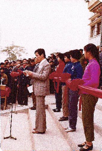 """1978 年,刘宇新主持""""科学大楼""""启用仪式。"""