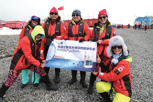 极源生物团队登陆南极。极源生物 供图