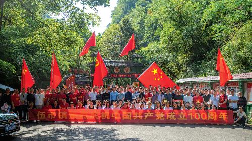 伍市镇党员干部赴红军营红色研学。湖南省平江县伍市镇供图