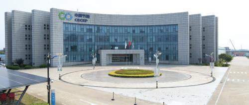 光伏电池和组件制造基地——中节能太阳能科技(镇江)有限公司。