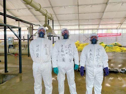 """历时14 天,中国节能为保障疫情防控""""最后一道防线""""作出了央企贡献。中国节能 供图"""