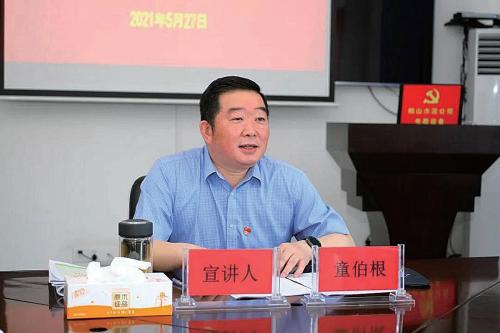 淮海实业集团党委书记、董事长童伯根。