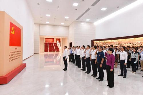 国家发改委党员干部代表赴中国共产党历史展览馆参观学习并重温入党誓词