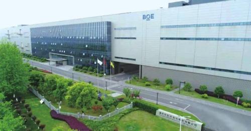 圖為重慶京東方8.5代TFT-LCD生產線項目。重慶京東方光電科技有限公司/供圖