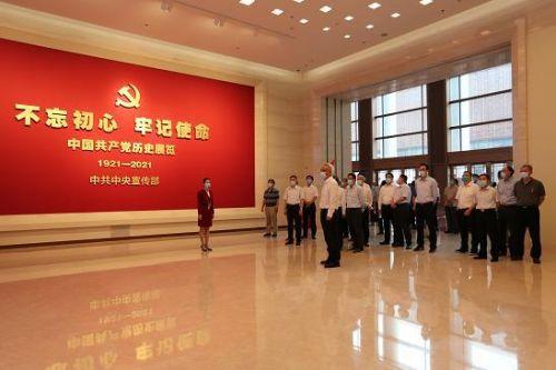 国家发改委负责同志带领党员干部代表赴中国共产党历史展览馆参观学习