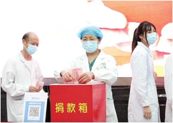 汇聚暖流守望生命 上海宏康医院员工爱心捐助白衣天使