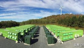 发改委:到2025年实现新型储能装机规模达3000万千瓦以上