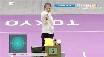 小将姜冉馨勇夺女子10米气手枪铜牌 实现奉贤奥运奖牌零的突破
