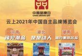华中地区:打造科技创新高地