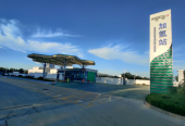 制储运用一体  山东潍坊打造氢能综合利用示范区