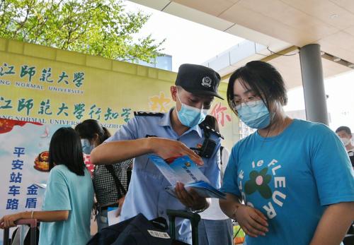 """为学生撑起铁路安全""""防护伞"""":金华站派出所民警向返金学生开展安全宣传"""