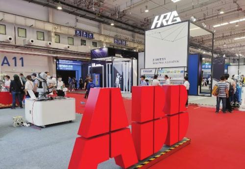 图为2021世界机器人大会博览会现场。