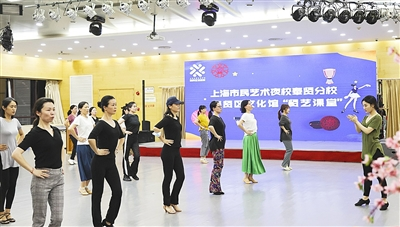 """上海市民艺术夜校奉贤分校""""贤艺课堂""""培训课程正式开课"""