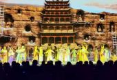 第五届丝绸之路(敦煌)国际文化博览会开幕