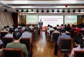 《中国共产党百年理论武装研究》《使命型政党塑造的有效国家》成果发布