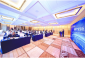 东北亚区域合作论坛康养产业论坛在沈举办