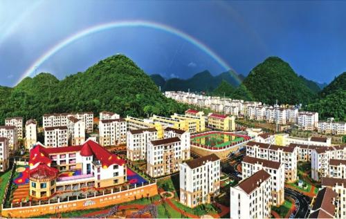 贵州省某易地扶贫搬迁集中点。贵州省生态移民局/供图