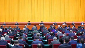 习近平在中央人大工作会议上发表重要讲话