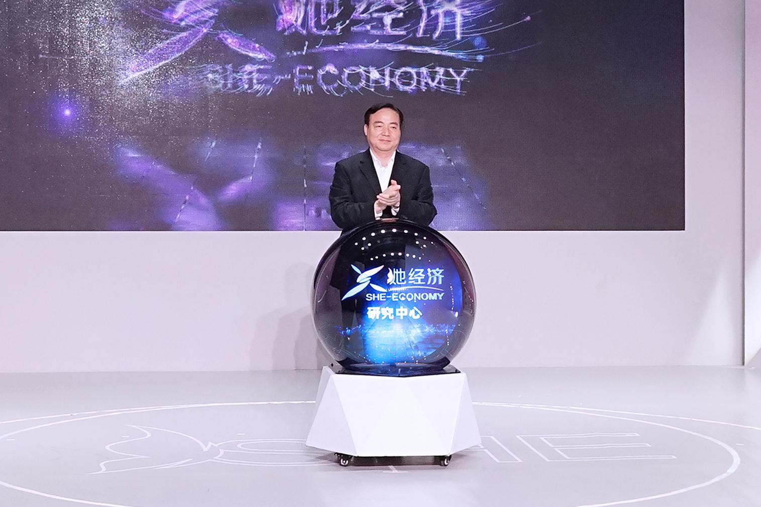 """2021东方美谷""""她经济""""论坛在沪举行"""