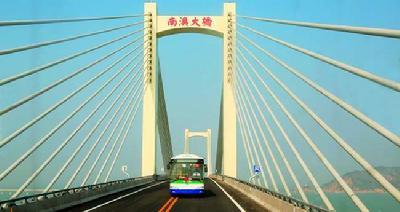 广东省南澳大桥通车试运营图片